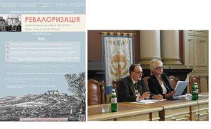 Józef Grabski's lecture about the destruction of the Podhorce Castle